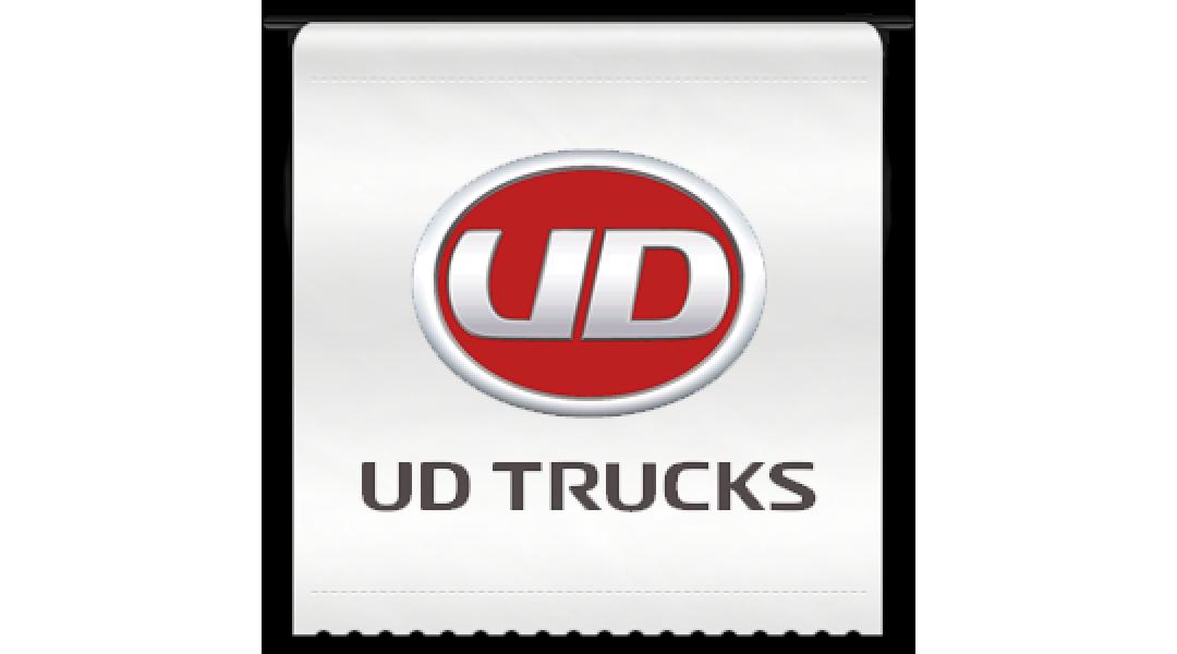 Nissan UD Trucks EPC